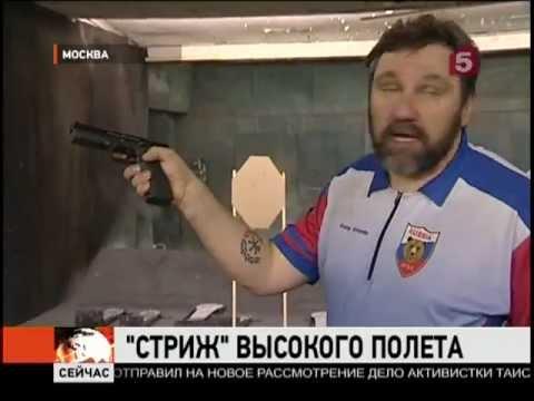 Новый пистолет российских оружейников «Чёрный стриж»