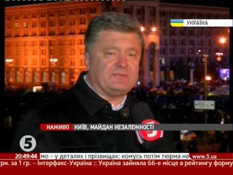Включення Порошенка - #Євромайдан