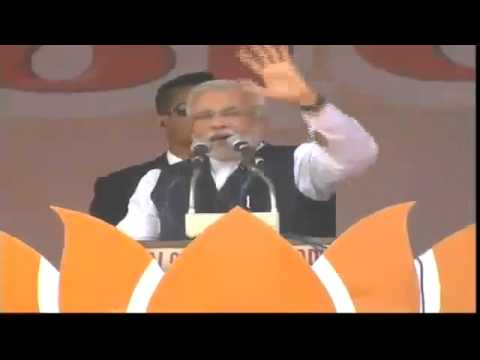 Shri Narendra Modi addressing Vijay Shankhnad Rally in Meerut, UP - Speech