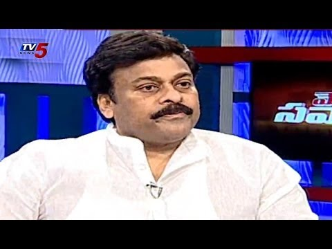 Chiranjeevi Reveal AP Bifurcation Secrets