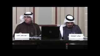 تجربة خالد اليوسف الكتابية