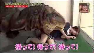 מתיחה עם דינוזאור
