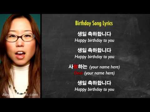 how to write i am steve in korean