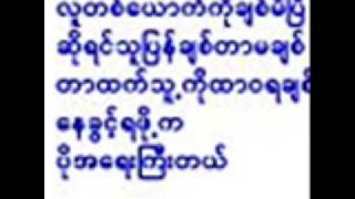 Only Love You(myanmar Song)