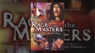 Rage Of The Master│Full Martial Arts Movie