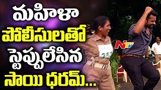 Sai Dharam Tej shakes legs with Lady Police Trainees..