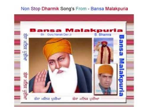 Dharmik Non Stop Punjabi Song's From Bansa Malakpuria / B. Bhamra.