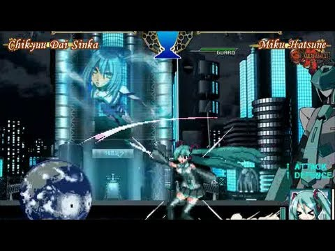 MUGEN無限格鬥 Chikyuu VS Miku Hatsune【Watch Mode】??VS初音【觀戰模式】