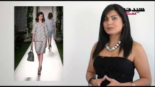 نشرة الموضة لأسبوع لندن 2014