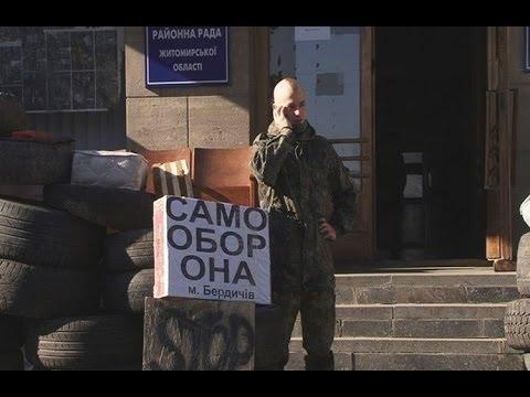 Бердичівська Самооборона заблокувала приміщення райдержадміністрації - Житомир.info