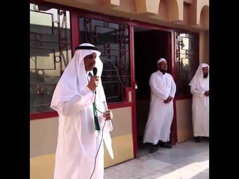 كلمة القائد التربوي أ/ إبراهيم العلكمي بمناسبة الاحتفاء باليوم الوطني