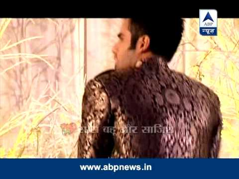 Viren and Jeevika romantic dance at his sister's Sangeet ceremony