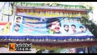 Fans Celebrate All In All Alaguraja Release,Al in all azhagu raja Public Review