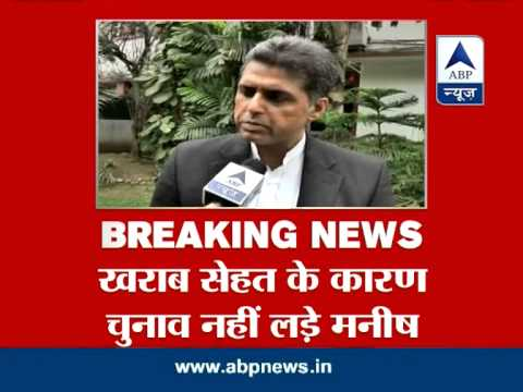 Manish Tewari  to undergo surgery at AIIMS today