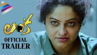 'LANKA' Telugu Movie Theatrical Trailer- Raasi..