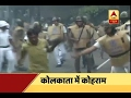 Jan Man: Mamata Banerjee blames CPM and BJP for disturbing atmosphere in Kolkata