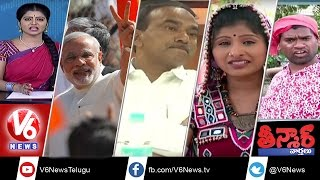 Teenmaar News : PM Modi Two Years Governance, TRS Rajya Sabha Seats