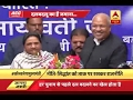 UP Polls: Ambika Chaudhary joins BSP; Take a look at all such turncoat leaders