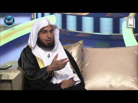 أدب النبي صلى الله عليه وسلم في تعظيم الحرمات | أ. د. فالح الصغير