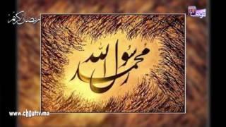 واش فراسك: شكون أول زوجة للرسول محمد صلى الله عليه وسلم ؟ | واش فراسك