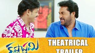 Krishnashtami-Movie-Theatrical-Trailer