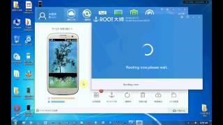 How To Root A Chinese Spreadtrum GT N9300 Android Phone