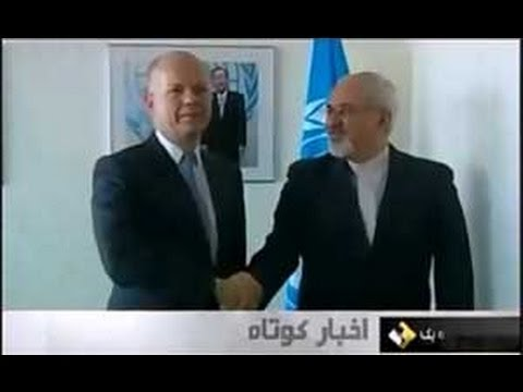 Foreign minister Zarif meet Catherine Ashton and UK foreign minister William Hague