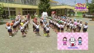 第3回:2015年8月15日(土)放送 磐田聖マリア幼稚園/福田こども園/長野幼稚園