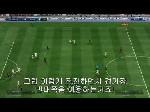 F.C Barcelona Tiki-Taka Play in FIFA ONLINE 3