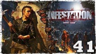 [Coop] Infestation: Survivor Stories (War Z). #41 - Безумная вакханалия в аэропорту.