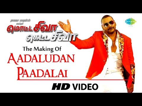 Making of Adaludan Paadalai Kettu - Motta Shiva Ketta Shiva