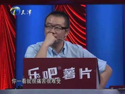 20130812 非你莫属 求职者缺母爱恋尹峰  绕话女遭黄健翔嫌弃-HD高清完整版