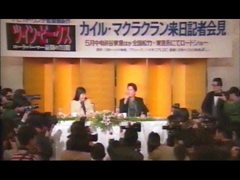 カイル・マクラクラン来日(1992) Kyle MacLachlan in Japan