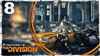 [Xbox One] Tom Clancy's The Division BETA. #8: Поиски сестры.
