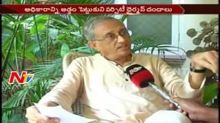 TDP MLC Murthy constructed Gitam varsity on govt lands, al..