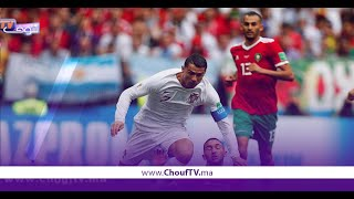 بالفيديو..في ذكرى عيد العرش..أقوى الأحداث الرياضة التي ميزت المغرب سنة2018 تحت قيادة الملك   |   بــووز
