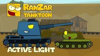 Tanktoon - Svetlice