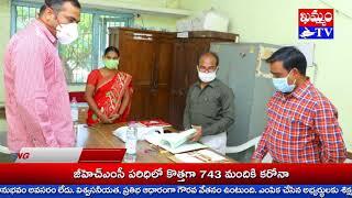 నామ పత్రాల  స్వీకరణపై కలెక్టర్ కర్ణన్ సమీక్ష Collector Karnan review on receipt of nomination papers