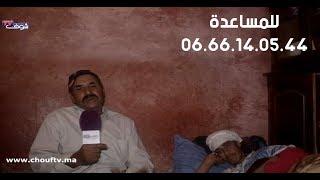 بالفيديو..أم مغربية..جاها المرض الخايب فاللسان و مبقاتش كتهضر و الحالة فقيرة جدا..للمساعدة | حالة خاصة