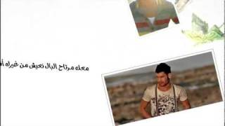 voir video clip de Mr-Khalid---Sa9si-9albak-2012-HD