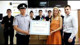 ХНУВС отримав сучасну комп'ютерну техніку від офісу Координатора проектів ОБСЄ в Україні