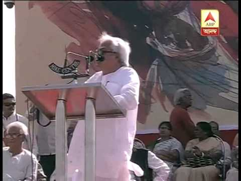 LF Chairman Biman Basu from Brigade rally speaks about Daltantra