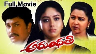 Arundhathi (Soundarya) Full Movie