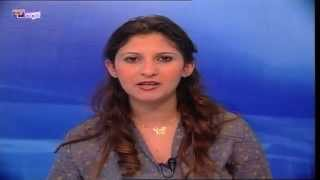 نشرة الأخبار20-03-2013   |   خبر اليوم