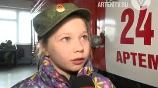 Новости города Артема от 03.03.2017