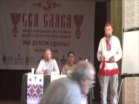 Владимир Сацевич. Стратегия славянской идеологии (11.09.2009)