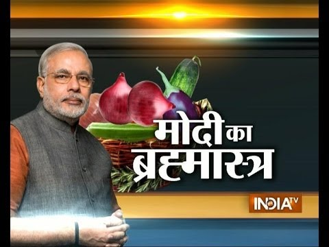 PM Narendra Modi's direct action plan  to control inflation