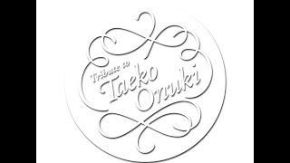 Taeko Ohnuki - カイエ - Bande Originale De