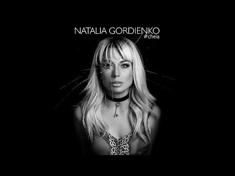 Natalia Gordienko - Cheia
