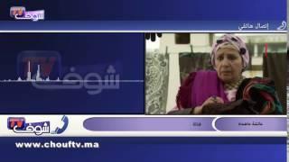 عائشة ماهماه تعاني في صمت من أزمة صحية بسبب الواد الحار داخل بيتها و لا تستطيع التنفس   |   تسجيلات صوتية
